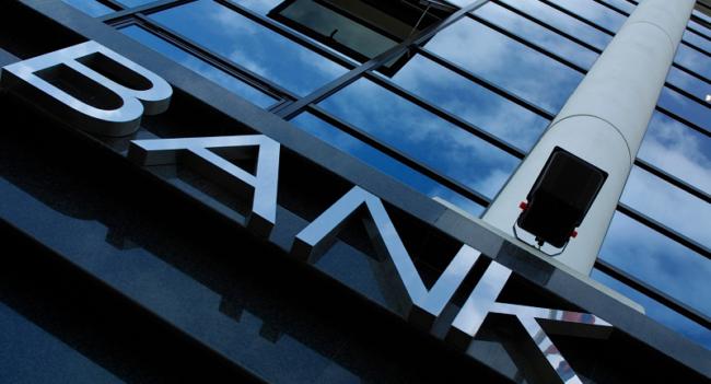 Welche Sonderprogramme bietet die KfW-Bank während der Krise? Bank 650x351 beratung to|market Consulting GmbH Bank 650x351